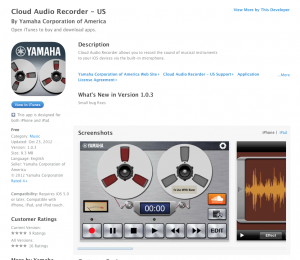 Cloud Audio Recorder